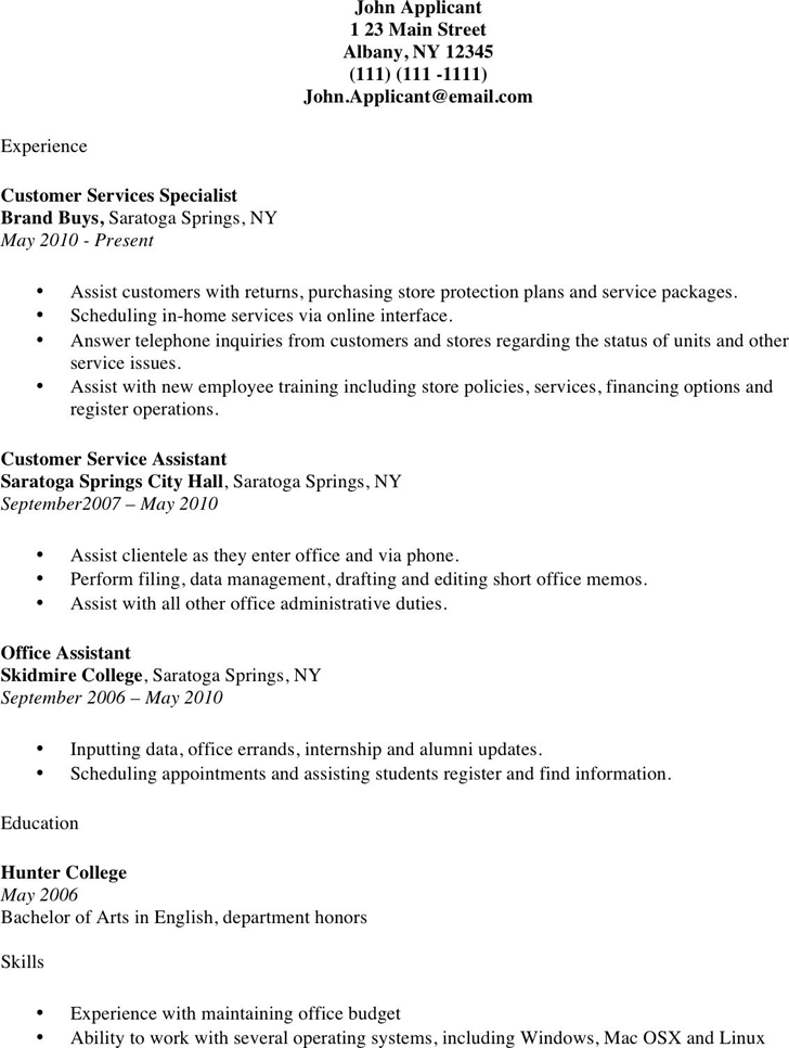 Customer Service Resume Sample 1