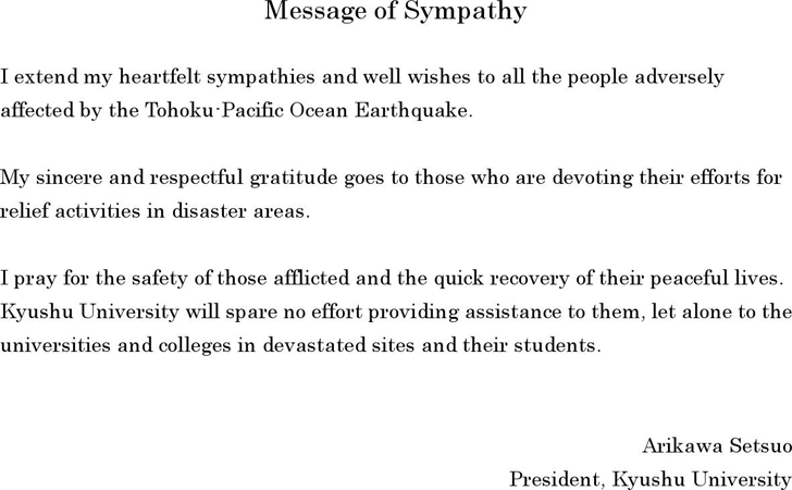 Message of Sympathy